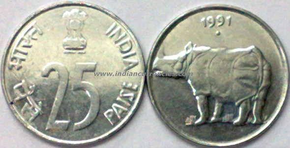 25 Paise of 1991 - Noida Mint - Round Dot - SS