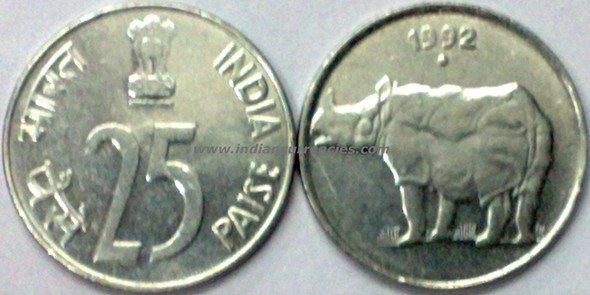 25 Paise of 1992 - Noida Mint - Round Dot - SS