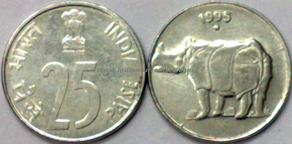 25 Paise of 1995 - Noida Mint - Round Dot