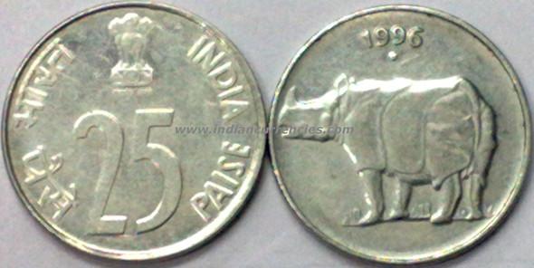 25 Paise of 1996 - Noida Mint - Round Dot
