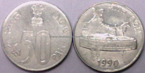 50 Paise of 1990 - Noida Mint - Round Dot - SS