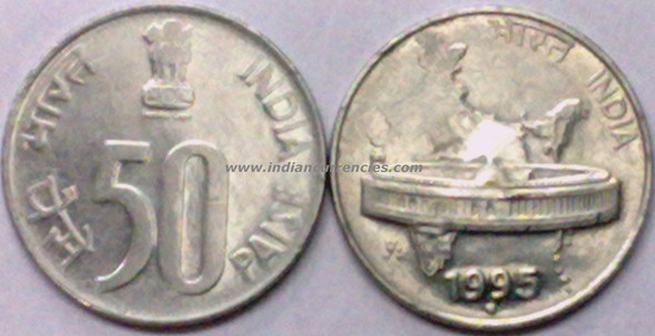 50 Paise of 1995 - Noida Mint - Round Dot