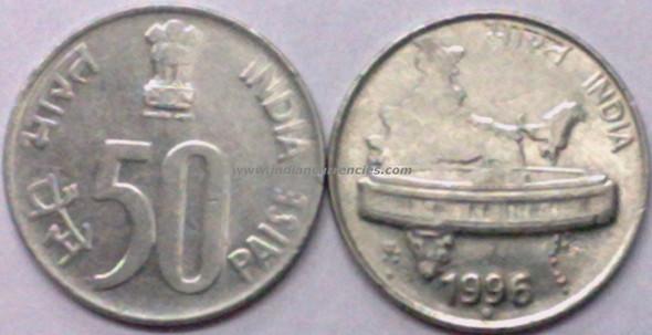 50 Paise of 1996 - Noida Mint - Round Dot
