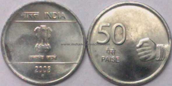 50 Paise of 2008 - Noida Mint - Round Dot