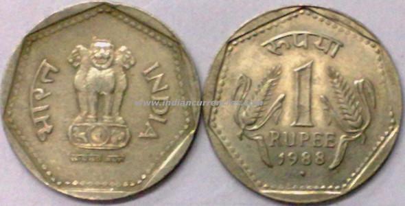 1 Rupee of 1988 - Noida Mint - Round Dot