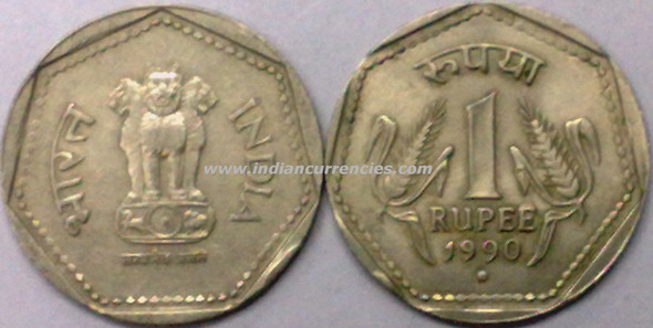 1 Rupee of 1990 - Noida Mint - Round Dot