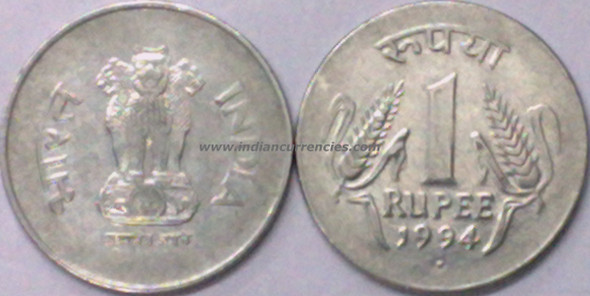 1 Rupee of 1994 - Noida Mint - Round Dot