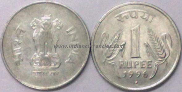 1 Rupee of 1996 - Noida Mint - Round Dot
