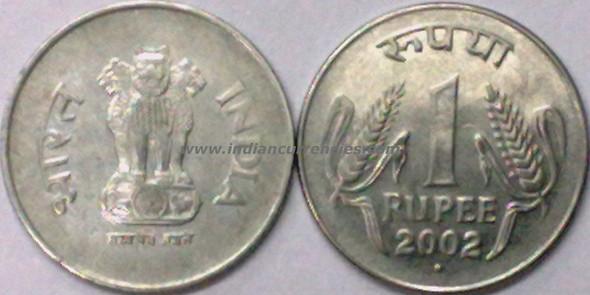 1 Rupee of 2002 - Noida Mint - Round Dot