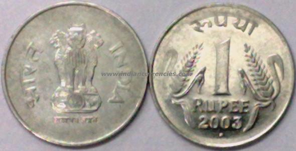 1 Rupee of 2003 - Noida Mint - Round Dot