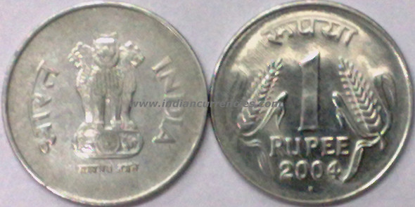 1 Rupee of 2004 - Noida Mint - Round Dot