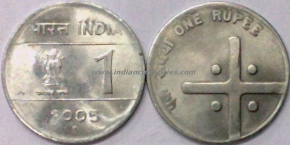 1 Rupee of 2005 - Noida Mint - Round Dot