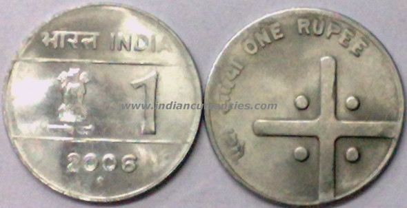 1 Rupee of 2006 - Noida Mint - Round Dot