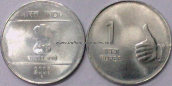 1 Rupee of 2007 - Noida Mint - Round Dot