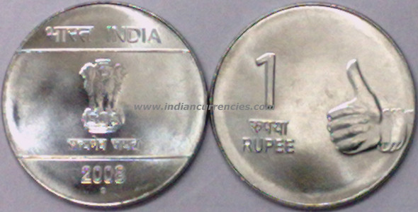 1 Rupee of 2008 - Noida Mint - Round Dot