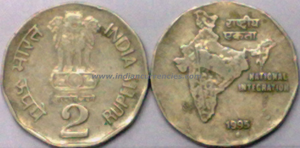 2 Rupees of 1995 - Noida Mint - Round Dot