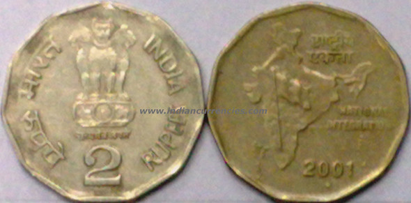 2 Rupees of 2001 - Noida Mint - Round Dot