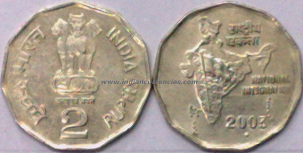 2 Rupees of 2003 - Noida Mint - Round Dot
