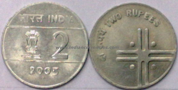2 Rupees of 2005 - Noida Mint - Round Dot