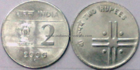 2 Rupees of 2006 - Noida Mint - Round Dot
