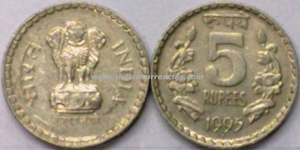 5 Rupees of 1995 - Noida Mint - Round Dot