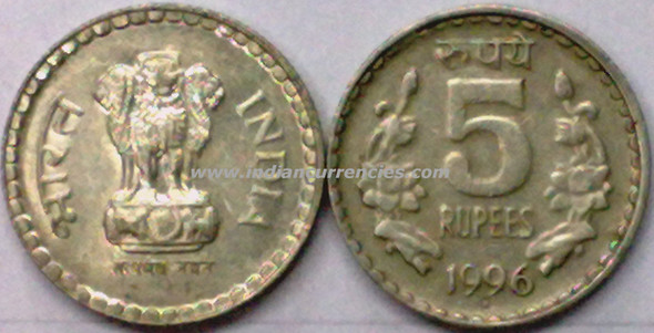 5 Rupees of 1996 - Noida Mint - Round Dot