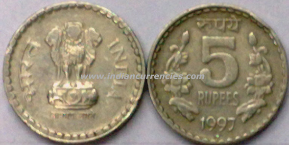 5 Rupees of 1997 - Noida Mint - Round Dot