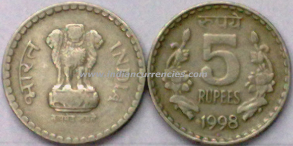 5 Rupees of 1998 - Noida Mint - Round Dot
