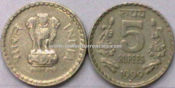 5 Rupees of 1999 - Noida Mint - Round Dot