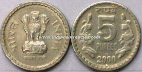 5 Rupees of 2000 - Noida Mint - Round Dot