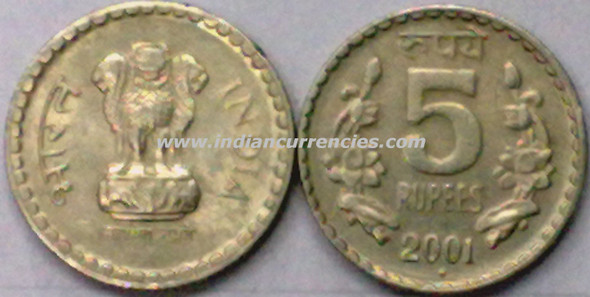 5 Rupees of 2001 - Noida Mint - Round Dot