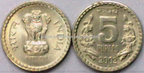 5 Rupees of 2002 - Noida Mint - Round Dot