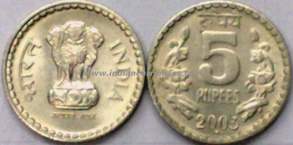 5 Rupees of 2003 - Noida Mint - Round Dot