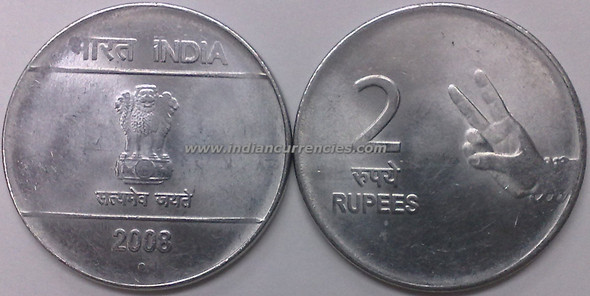 2 Rupees of 2008 - Noida Mint - Round Dot