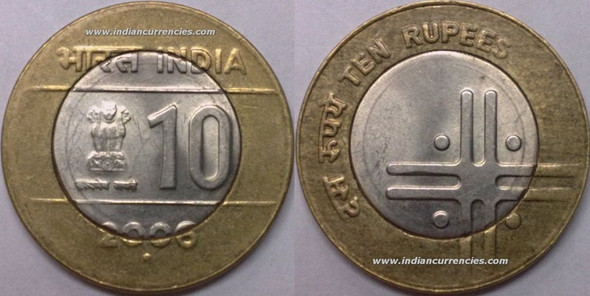 10 Rupees of 2006 - Noida Mint - Round Dot