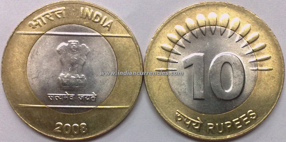 10 Rupees of 2008 - Noida Mint - Round Dot