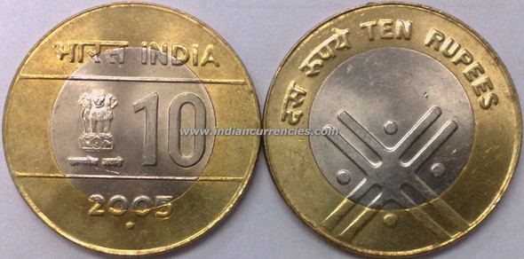10 Rupees of 2005 - Noida Mint - Round Dot