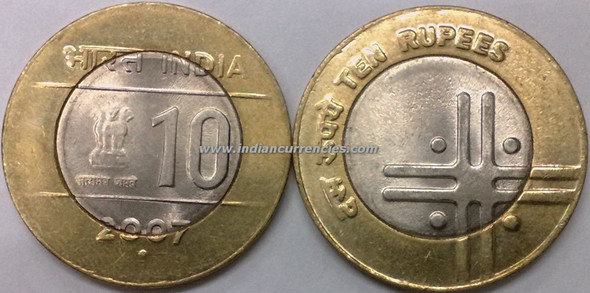 10 Rupees of 2007 - Noida Mint - Round Dot