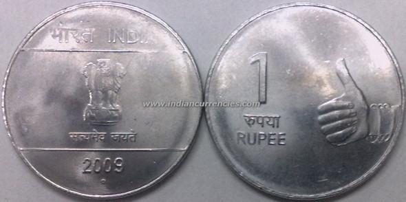 1 Rupee of 2009 - Noida Mint - Round Dot