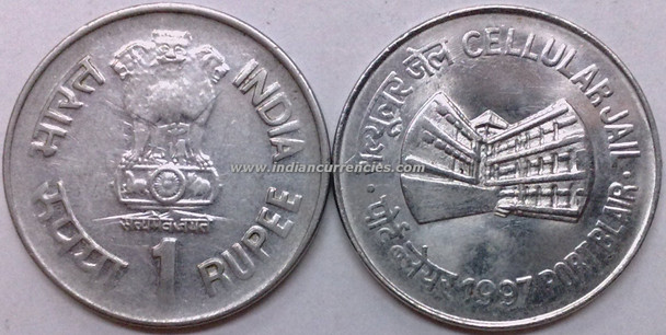 1 Rupee of 1997 - Cellular Jail (Port Blair) - Kolkata Mint
