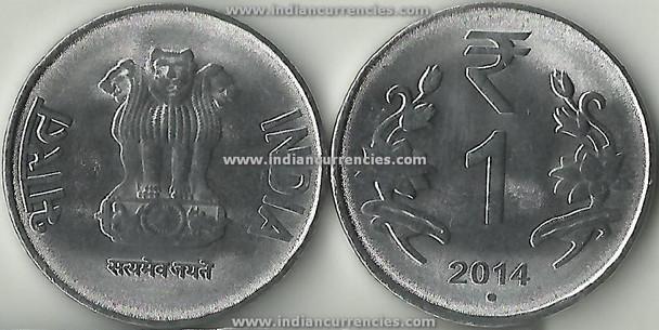 1 Rupee of 2014 -  Noida Mint - Round Dot - R Symbol