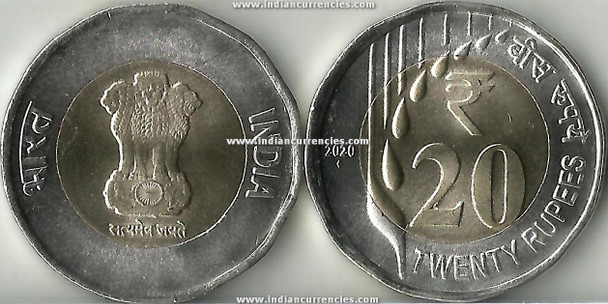 20 Rupees of 2020 - Mumbai Mint - Diamond - New Series