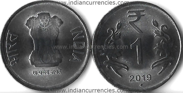 1 Rupee of 2019 -  Noida Mint - Round Dot - R Symbol