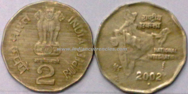 2 Rupees of 2002 - Noida Mint - Round Dot