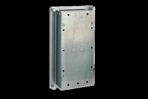 Intercom flush-mounted box