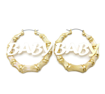 Baby Bamboo Style Hoop Earrings