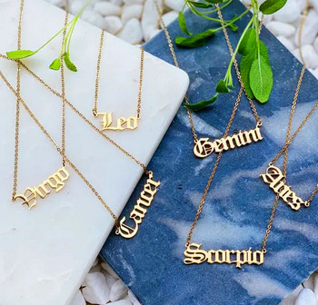 What's your Zodiac sign old english necklace