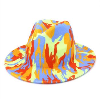 Blue Orange and Green Tie Dye Fashion Wool Fedora Hat