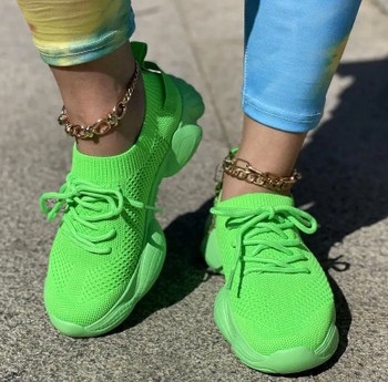 Green Mesh Breathable Casual Sneaker