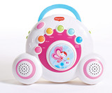 Tiny Princess™ Soothe 'n Groove Mobile™